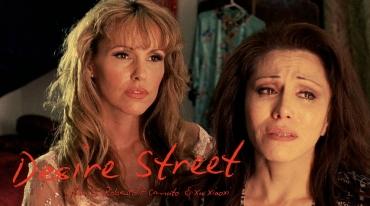 Desire Street 1 Fotograma