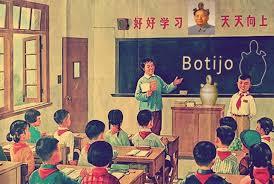asturiaseducacion